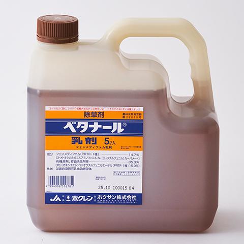 ベタナール乳剤