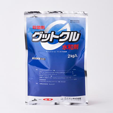グットクル水和剤