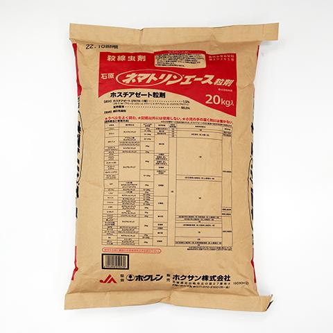ネマトリンエース粒剤